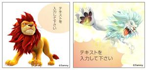 業界ニュース「ぱちんこCR神獣王2」人気コミュニケーションアプリ「コミコミ」に登場!(サミー)