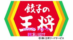 業界ニュース「CR餃子の王将3」スペシャオ餃子BANDのPV公開開始