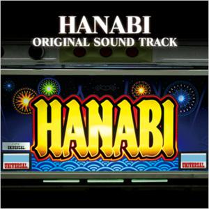 業界ニュースUNI-MARKETでハナビに関する新商品販売開始(ユニバーサルエンターテインメント)