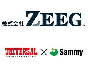 業界ニュースサミー×ユニバが合弁会社「株式会社ZEEG」を設立