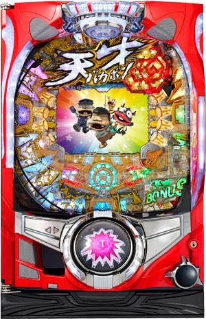 業界ニュース「CRA天才バカボン ~V!V!バカボット!1/29ver.」登場(Daiichi)