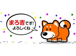 業界ニュース「ファンキージャグラー」第9弾ネーミングキャンペーン結果(北電子)