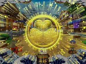 業界ニュース「ぱちんこ 水戸黄門III」フィールドテスト開始(KYORAKU)