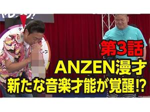 業界ニュース「フィーバー機動戦士Zガンダム」発売記念動画CMシリーズ第3弾公開(SANKYO)