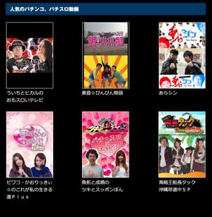 業界ニュースTSUTAYA  DISCAS×K-navi特別コラボで動画1ヶ月無料