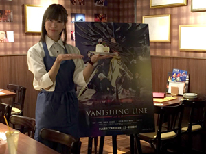 業界ニュース「牙狼<GARO>-VANISHING LINE-」池袋315カフェとのコラボカフェがオープン(牙狼ニュース)