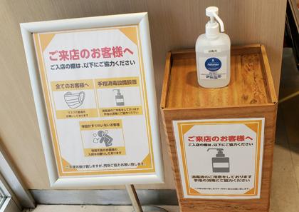 業界ニュース東京都内でもパチンコホールが続々再開を確認