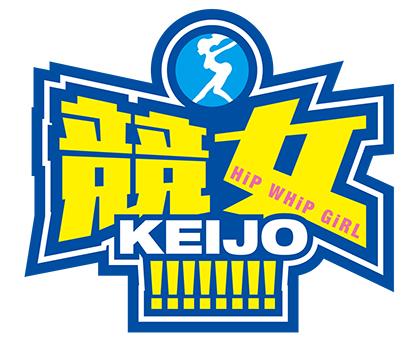 業界ニュース「P競女!!!!!!!!-KEIJO-」ティザーPV公開スタート(豊丸)