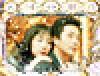 韓国旅行が当たる!パチンコ新機種「CRぱちんこ天国の階段」プレゼントキャンペーン開催中!(京楽産業.)