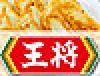 「CR餃子の王将」導入記念!プレゼントキャンペーン第2弾開催(豊丸)