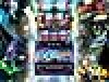 パチスロ「新世紀エヴァンゲリオン~魂の軌跡~」がシミュレーションソフトで早くも登場!