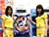 パチンコ新機種「CR勇者ライディーン」ファンの集い開催(藤商事)