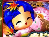 「赤ドン雅」ファンミーティング開催決定!(ユニバーサルエンターテインメント)