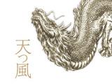 「ぱちんこCR蒼天の拳」主題歌『天つ風』CD発売(サミー)