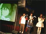 「CR交響詩篇エウレカセブンspec2」ファンミーティング開催!(西陣)