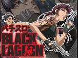 パチスロ「BLACK LAGOON」のアプリが登場