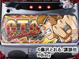 人気漫画の最新作パチスロ「GTO ~Limit Break~」登場(ビスティ)