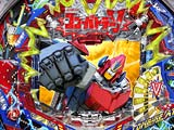 最新台「CRぱちんこ 超電磁ロボ コン・バトラーV」が一足早く遊べる!(京楽産業.)