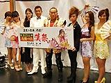 角田が歌う!踊る!「漢祭」開催!(ニューギン)