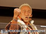 角田さんが天下無双の歌の数々を披露(ニューギン)