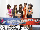 D Dream GirlsがK-Navi編集部に突撃訪問!!!(Daiichi)