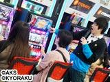はじめてのぱちスロファンイベント開催(京楽産業.)