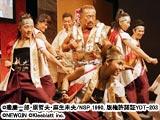 漢・角田信朗&アイドルのステージで「花慶の日イベント」大盛況(ニューギン)