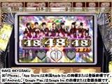 早くもぱちスロAKB48がアプリで登場(KYORAKU)