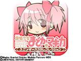 「SLOT魔法少女まどか☆マギカ」のユニメモ対応無料アプリ配信決定(ユニバーサルエンターテインメント)