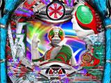 ぱちんこ 仮面ライダーV3 Light Versionのフィールドテスト実施(京楽産業.)