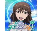 「パチスロ輪廻のラグランジェ」アプリ配信開始!(サミーネットワークス)