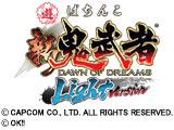 「ぱちんこ 新鬼武者 Light Version」(OK!!)