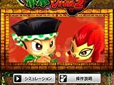 iPhone 向けパチスロアプリ「緑ドン VIVA2」配信開始(ユニバーサルエンターテインメント)