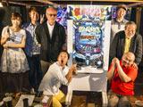 「釣りバカ日誌祭り」開催(三洋物産・三洋販売)