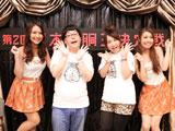 第2回日本回胴王決定戦福岡予選レポート(8月16日)