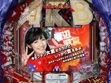 「ぱちんこAKB48 バラの儀式」実機アプリ配信開始(KYORAKU)