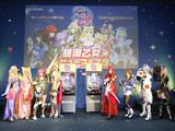 「銀河乙女デビューフェスタ」を開催(平和)