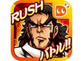 パチスロアプリ「押忍!サラリーマン番長」に新モードを追加(ディーピー)