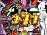 「CRヱヴァンゲリヲン8」期間限定で95%OFFで奇跡の100円(フューチャースコープ)