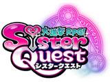 あのシスクエシリーズアプリ「大進撃!シスタークエスト」が事前登録を開始(SNKプレイモア)
