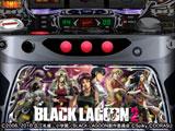 スマートフォン向けパチスロシミュレーター『激Jパチスロ BLACK LAGOON2』配信決定(ドラス)
