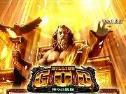 シミュレータアプリ「ミリオンゴッド-神々の凱旋-」配信開始(ユニバーサルエンターテインメント)