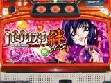 「バジリスク~甲賀忍法帖~絆」の新パネルを販売(ユニバーサルエンターテインメント)