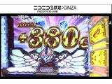 「パチスロ聖闘士星矢-女神聖戦-」12時間ぶっ通し最速生放送(SANYO)