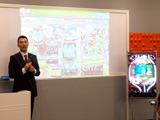 特別講義「フィーバーマクロスフロンティア2」開発者講話開催(G&E)