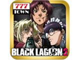 人気機種「BLACK LAGOON2」が「777TOWN for Android」に新登場!(サミーネットワークス)