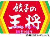 「CR餃子の王将3」スペシャオ餃子BANDのPV公開開始