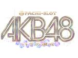 「ぱちスロAKB48 バラの儀式」フィールドテスト実施(KYORAKU)