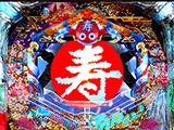 「CRスーパー海物語 IN JAPAN」シミュレータアプリ配信開始(SANYO)