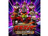 iPhone版アプリ「ぱちんこ仮面ライダー フルスロットル」がバージョンアップ(KYORAKU)